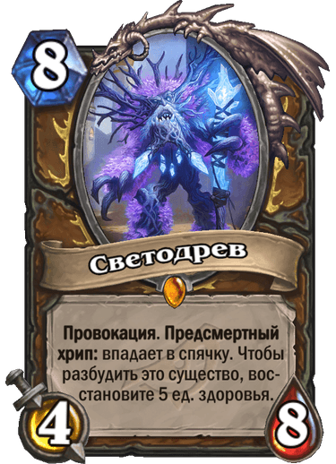 HS-rise-of-shadows-cards