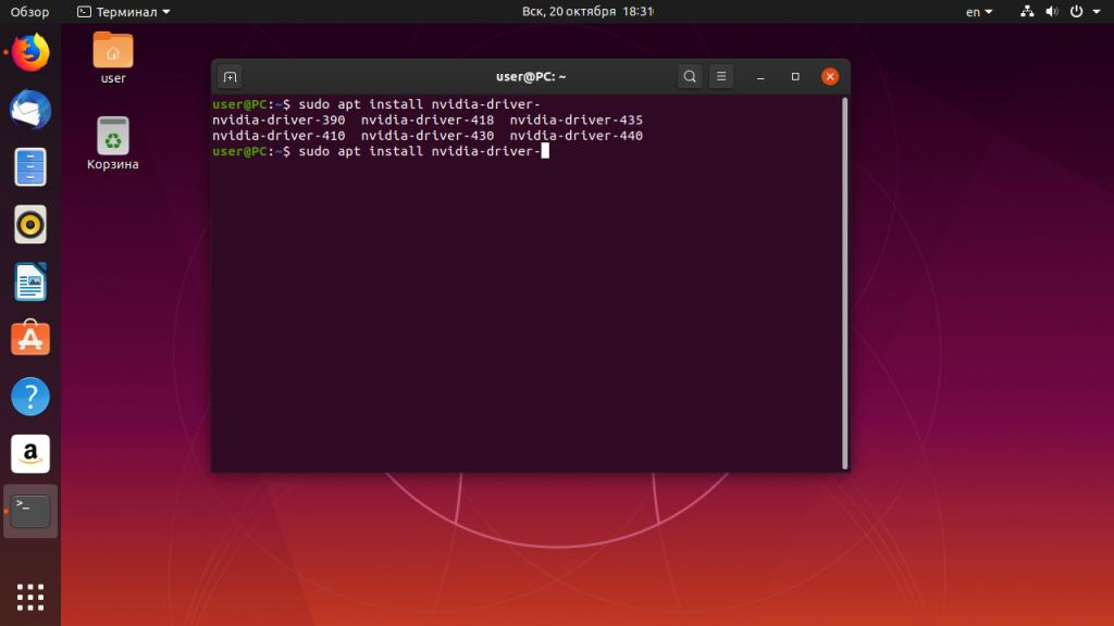 Ubuntu_19.10