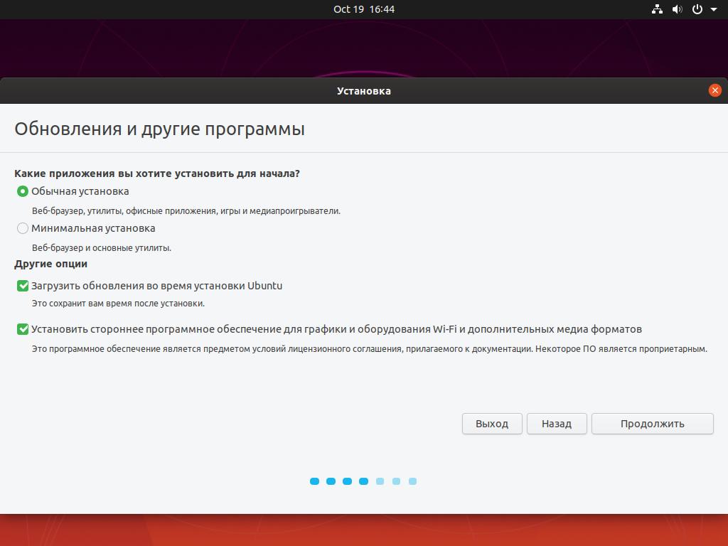 Ubunu_19.10