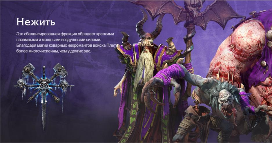 Warcraft_3_Reforged