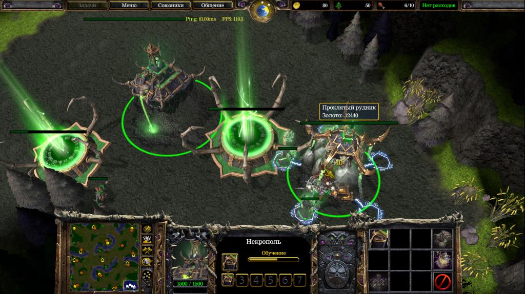 Warcraft_3_Reforged_UD